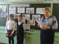 reg-school.ru/tula/arsenievo/yasenkovo/News/image00120150424gas-svecha.jpg