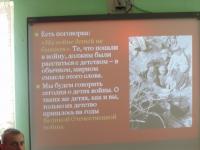 reg-school.ru/tula/arsenievo/yasenkovo/News/20150410urpobedimage002.jpg