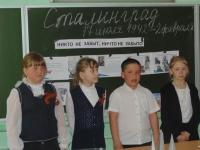 reg-school.ru/tula/arsenievo/yasenkovo/News/image00320150424gas-svecha.jpg