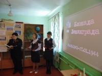 reg-school.ru/tula/arsenievo/yasenkovo/News/20150429_Ne_gasnet_pamyati_svecha_01.jpg