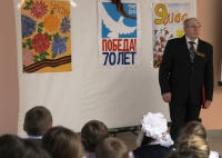 reg-school.ru/tula/arsenievo/prist/image001.jpg