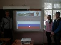 reg-school.ru/tula/yasnogorsk/klimovskaya/svedeniya-ob-oo/obrazovanie/20150413otkrgrazhdros1.JPG