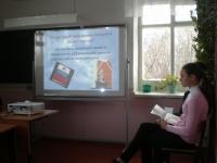 reg-school.ru/tula/yasnogorsk/klimovskaya/svedeniya-ob-oo/obrazovanie/20150413otkrgrazhdros2.JPG