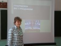 reg-school.ru/tula/arsenievo/belokolodez/school-life/20150413d-z-o26.JPG