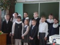 reg-school.ru/tula/arsenievo/belokolodez/school-life/20150413conc8marta38.JPG