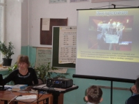 reg-school.ru/tula/arsenievo/belokolodez/school-life/20150413extremism34.JPG