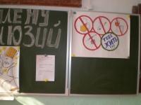 reg-school.ru/tula/arsenievo/belokolodez/school-life/20150413plenilluz48.JPG