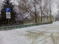 27122016_stoyanka
