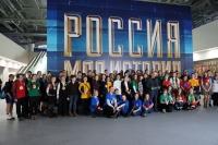 Финалисты на територии парка «Россия – Моя история!»
