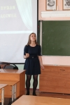 Васильева Татьяна, 10 класс