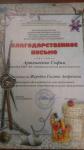 IMG-2132026429683cac7b171bad4618dec3-V