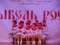 хореографияDSC02525