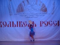 хореографияDSC02572