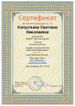 sertifikat_site-703772