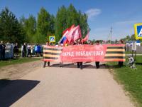 Пичкиряевский СДК