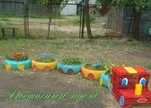 Красивые клумбы в детском саду