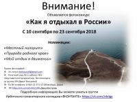 IMG_1606-11-09-18-01-59