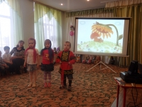shainskiy-20151211-image003