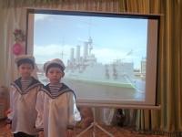 shainskiy-20151211-image001