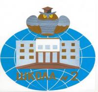 эмблема школы