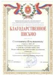 соломатин к
