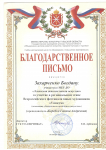 захарченко б