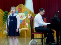 Клочковы-Андрей-и-Елизавета