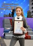 Ксения Даильнева