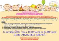 приглашение (1)