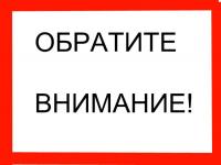 426_11_57_17_031b-3