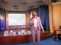 Приветственное слово директора школы Премьер Ю.В.Андросовой