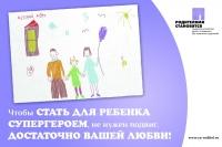 45_09_53_04_RLVK-3