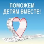 13062017_S_luboviyu_00