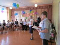 reg-school.ru/tula/baskakovo/picture/33.jpg