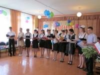 reg-school.ru/tula/baskakovo/picture/101.jpg