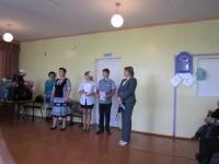 reg-school.ru/tula/baskakovo/picture/55.jpg