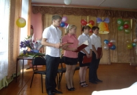 reg-school.ru/tula/baskakovo/novosti/posled-zvonok-2013-image001.jpg