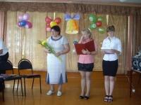reg-school.ru/tula/baskakovo/novosti/posled-zvonok-2013-image004.jpg