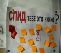 reg-school.ru/tula/volovo/baskakovo/novosti/20131220_AIDS_02.jpg