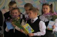 reg-school.ru/tula/volovo/baskakovo/novosti/image003.jpg