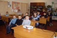 reg-school.ru/tula/volovo/baskakovo/novosti/20131220_den_konsti_02.jpg