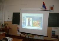 reg-school.ru/tula/volovo/baskakovo/novosti/20131220_den_konsti_03.jpg