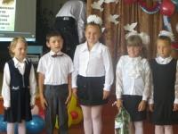 reg-school.ru/tula/volovo/baskakovo/novosti/image011.jpg