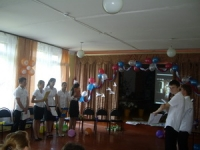 reg-school.ru/tula/volovo/baskakovo/novosti/image019.jpg