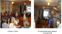 reg-school.ru/tula/volovo/baskakovo/novosti/dsds.jpg