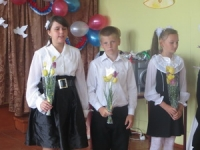 reg-school.ru/tula/volovo/baskakovo/novosti/image013.jpg