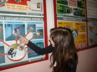 reg-school.ru/tula/volovo/baskakovo/novosti/20140904_1_sept_05.jpg