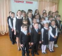 reg-school.ru/tula/volovo/baskakovo/novosti/13-04-15-20150408horxor.jpg