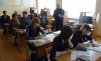 reg-school.ru/tula/volovo/verkhoupie/News/dge.jpg