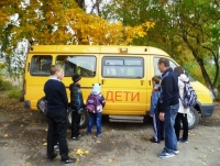 reg-school.ru/tula/volovo/verkhoupie/News/20140929_Edin_vseross_uroka_02.jpg